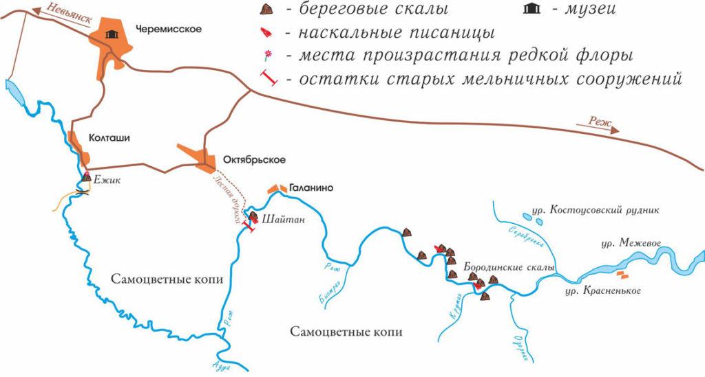 Схема достопримечательностей на реке Реж от Колташей до Режевского пруда