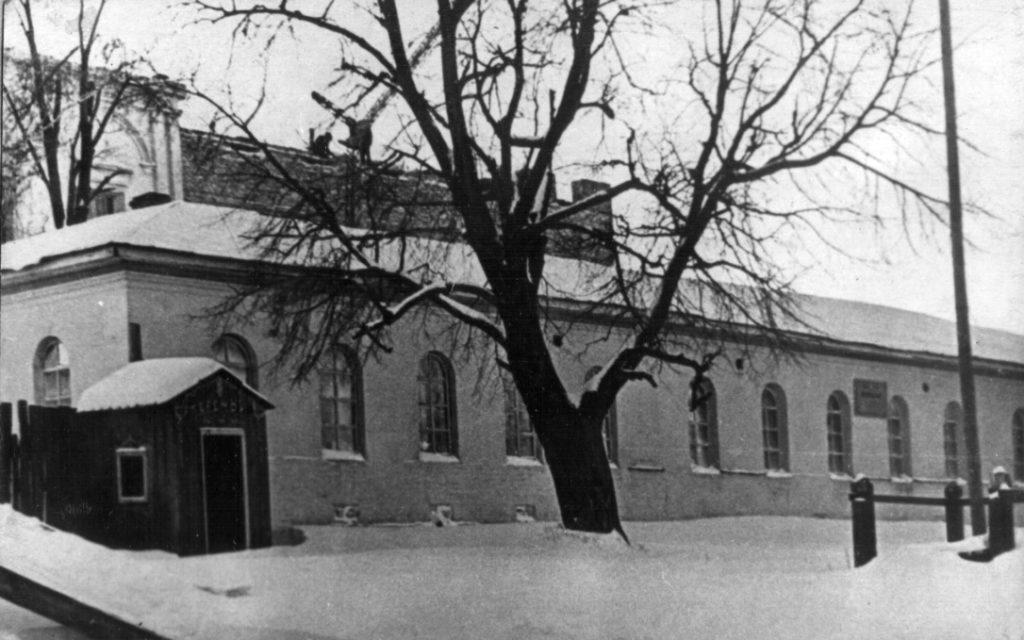 Детский сад в здании нынешнего музея