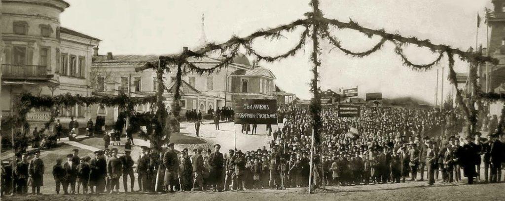 В Реже на демонстрации 1 мая 1917 года