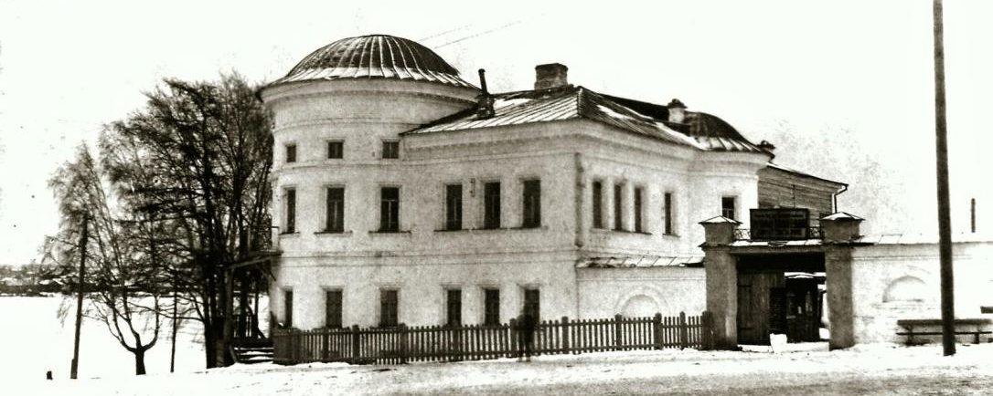 Бывший Господский дом Режевского завода в 1930-е годы