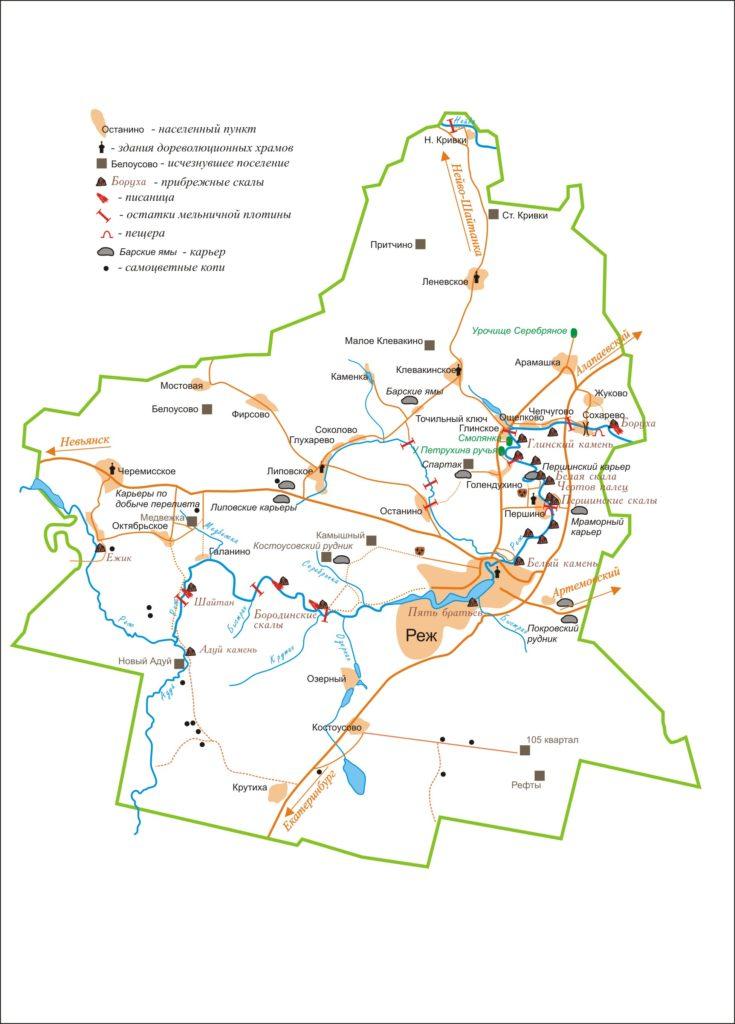 Карта достопримечательностей Режевского района