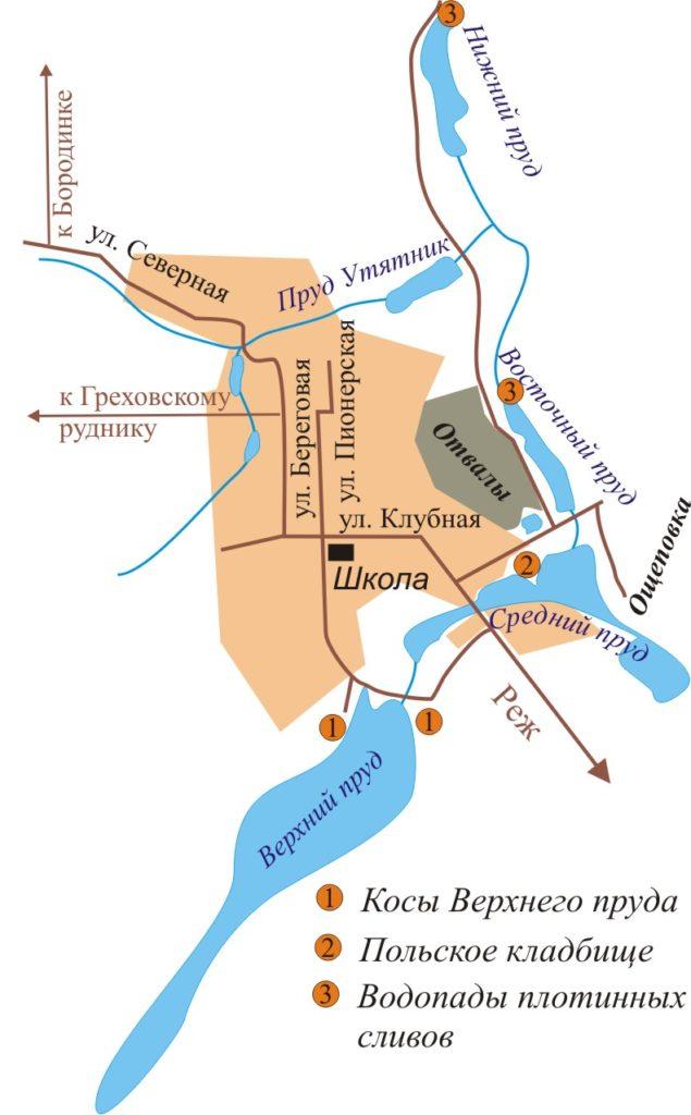 Схема прудов в Озерном