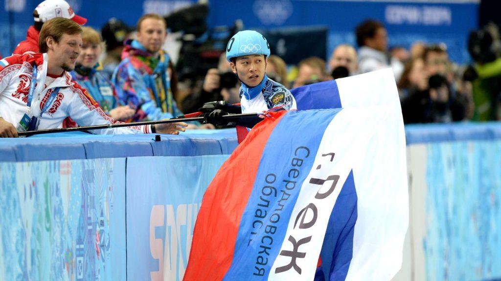 Виктор Ан с российским флагом из Режа