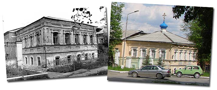 Дом купца Бороздина