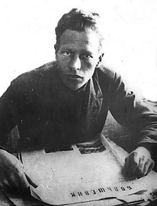 В. П. Карташов первый редактор режевской газеты «Большевик»