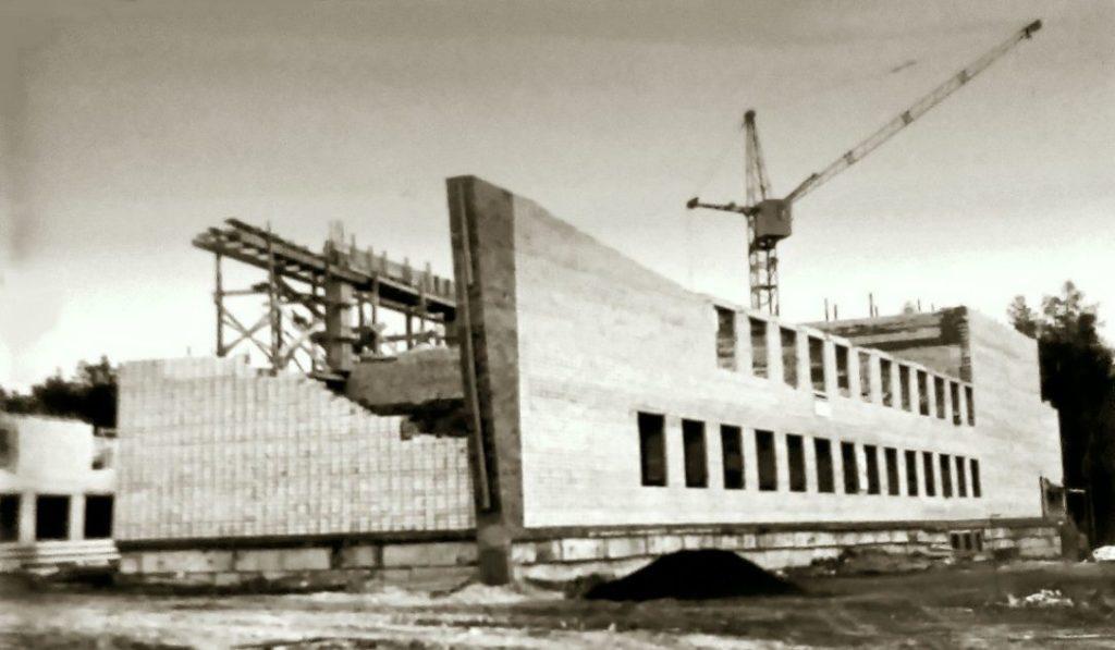 Строительство ДК «Горизонт»