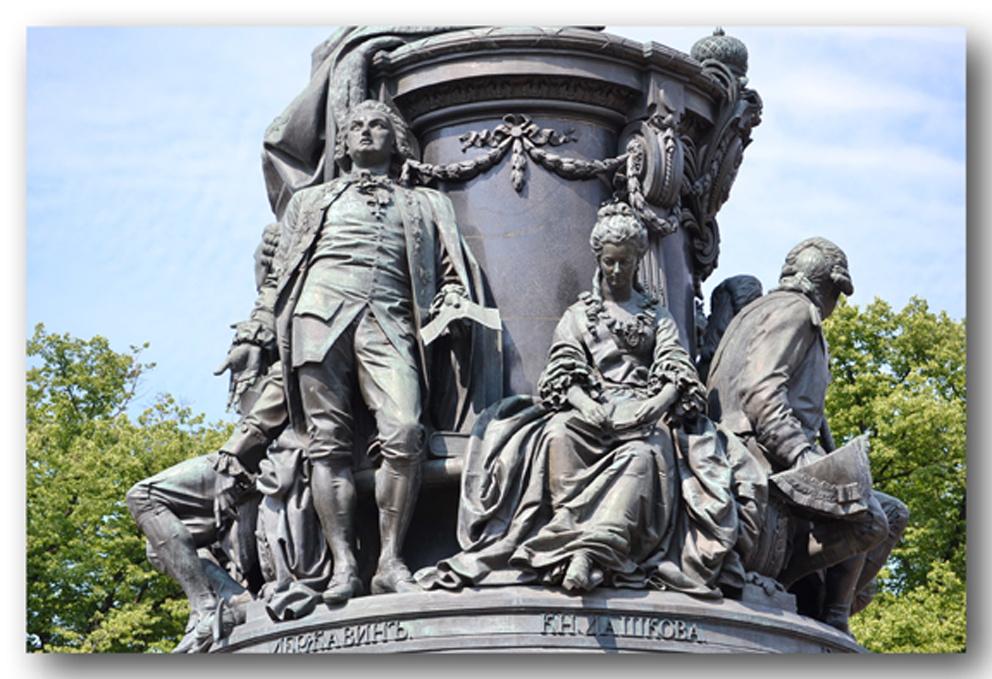 фрагмент памятника Екатерине II в Петербурге
