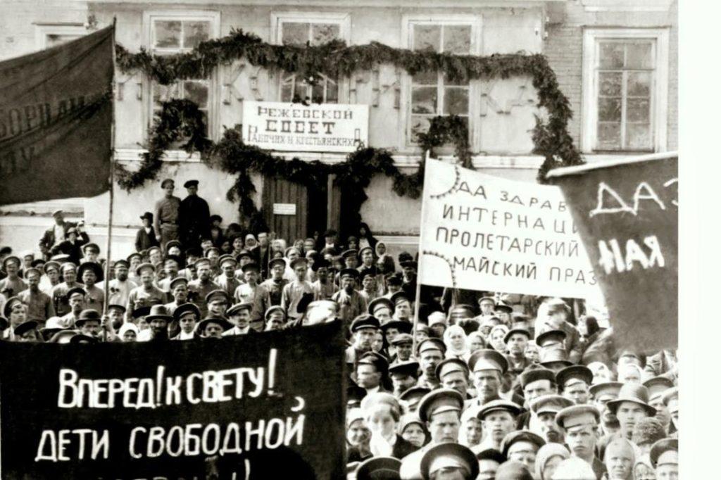 Митинг в поселке Режевской завод, 1919 год