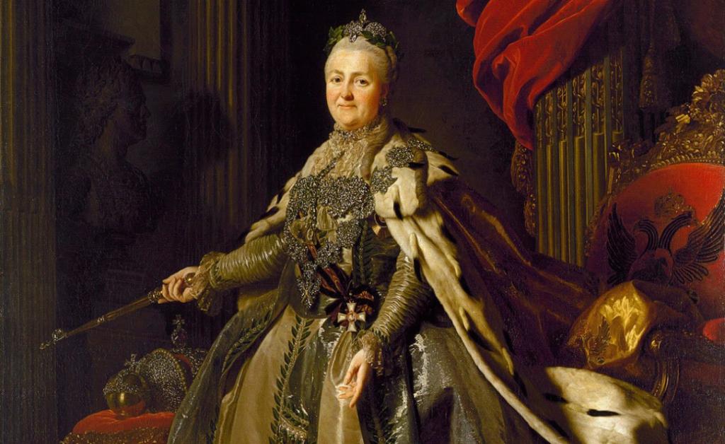 Реж появился на свет в годы правления Екатерины Великой