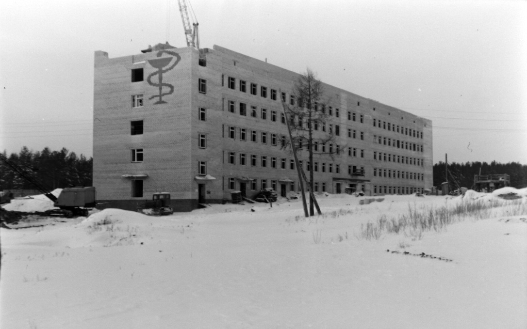 Реж. Строительство главного больничного корпуса на медгородке