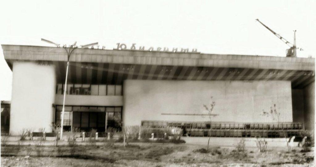 Кинотеатр «Юбилейный» на Гавани