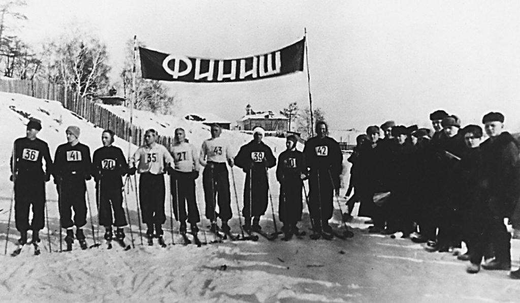 Группа лыжников на городских соревнованиях