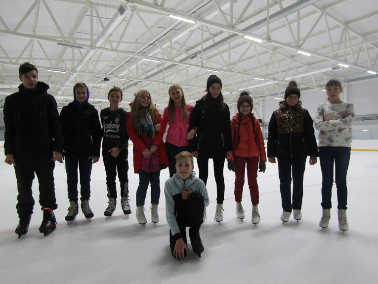 На ледовой арене