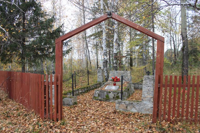Мемориал на месте кладбища польских ссыльных в Озерном