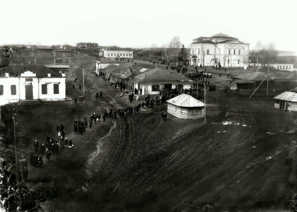 Базарная площадь в предвоенные годы