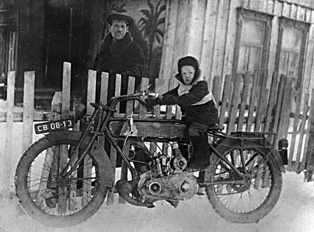 Первый в Реже мотоцикл