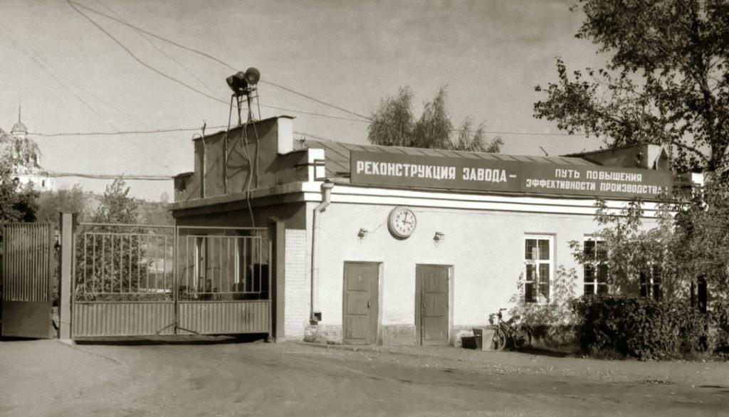 Проходная Режевского механического завода в 1980-е годы