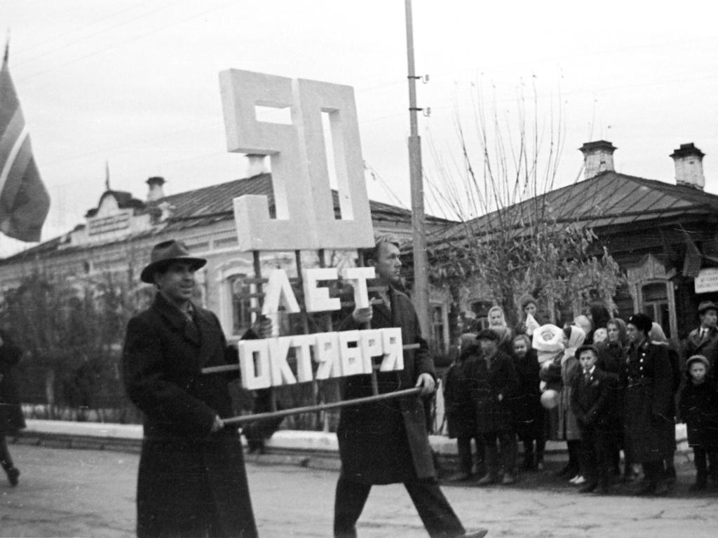 Реж. Во время демонстрации в 1967 году