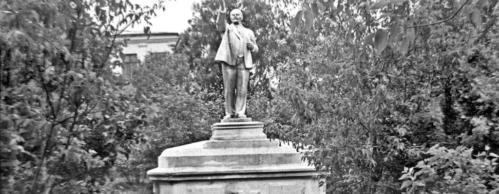 Памятник Ленину в 1960 годы