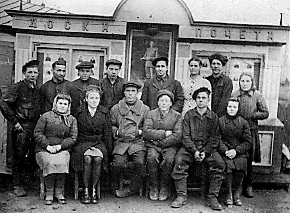 Рабочие РМЗ в послевоенный период