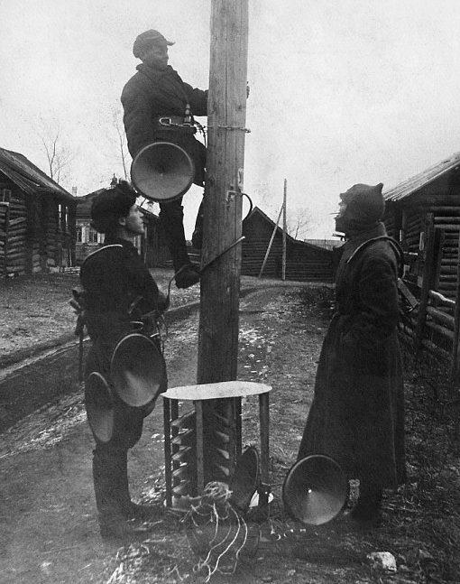 Установка радио в Реже