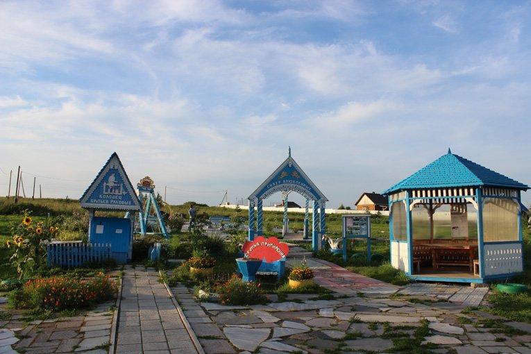 Свадебный комплекс в Соколово