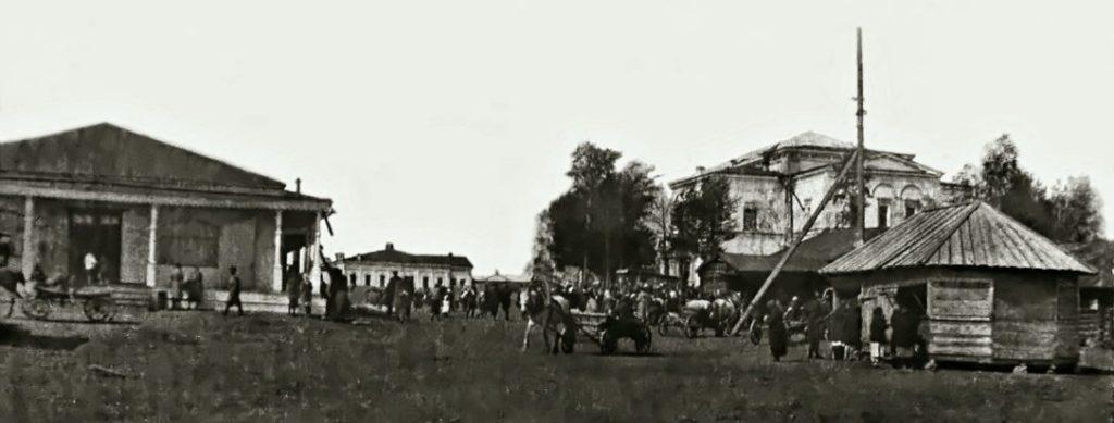 Режевская торговая площадь в 1930-е годы