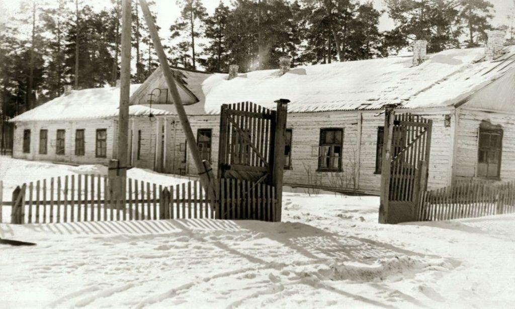 44 школа на 5 участке в послевоенные годы