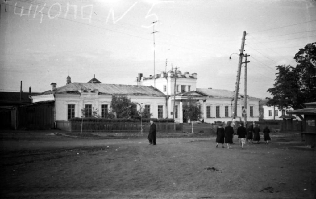 Школа № 5 в 1950-е годы