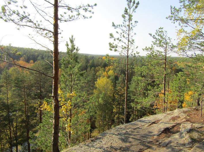 Вид с вершины Адуй камня