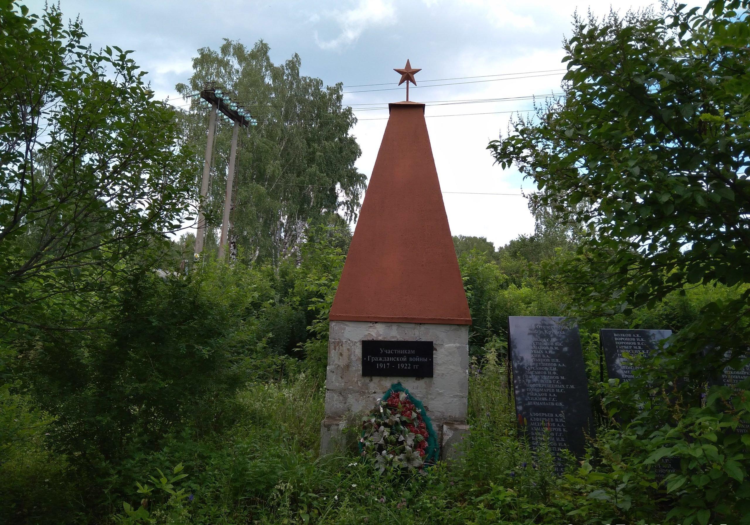 Памятник в Крутихе