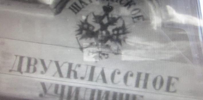 Один из кадров фильма