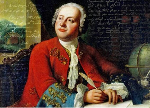 Ломоносов являлся наставником Саввы Яковлева