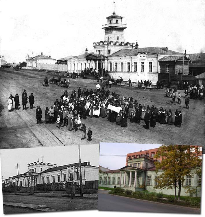 Старое заводоуправление в разные эпохи