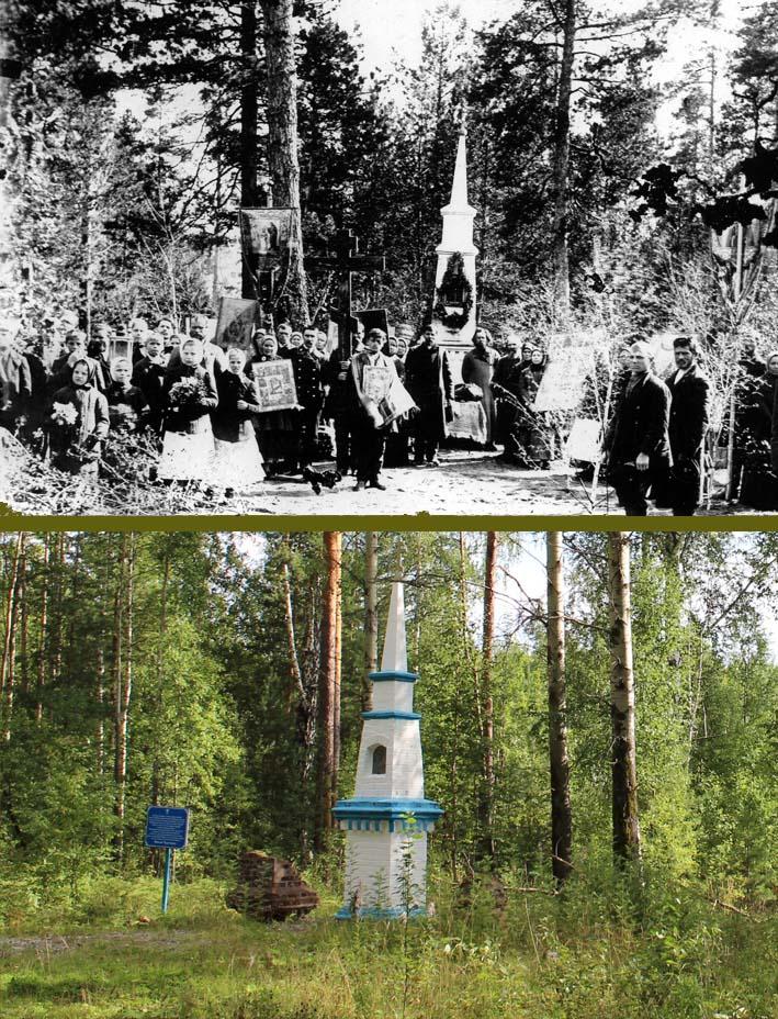Памятник Николаю Чудотворцу на Никольской дороге