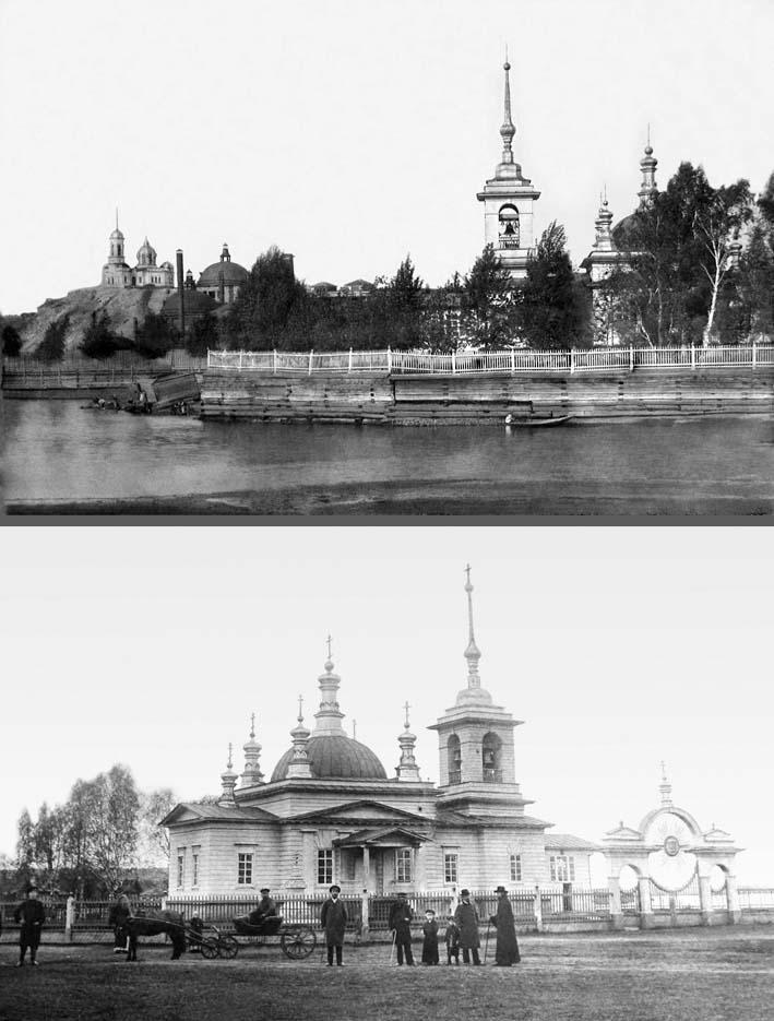Успенская церковь в Реже