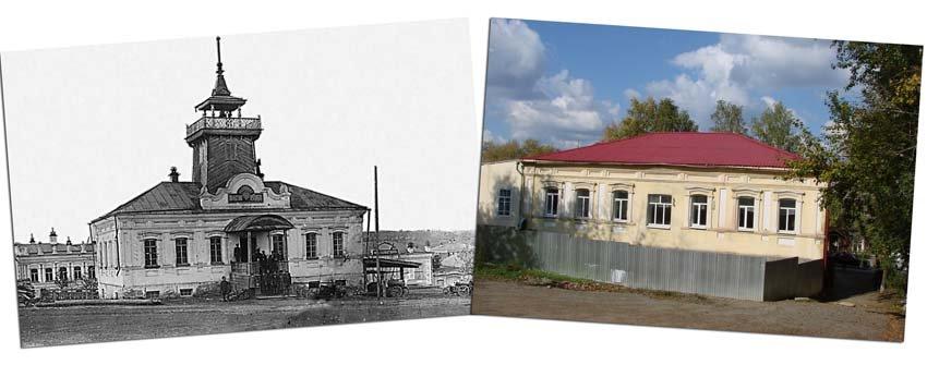 Здание волостного правления в Реже сто лет назад и сегодня
