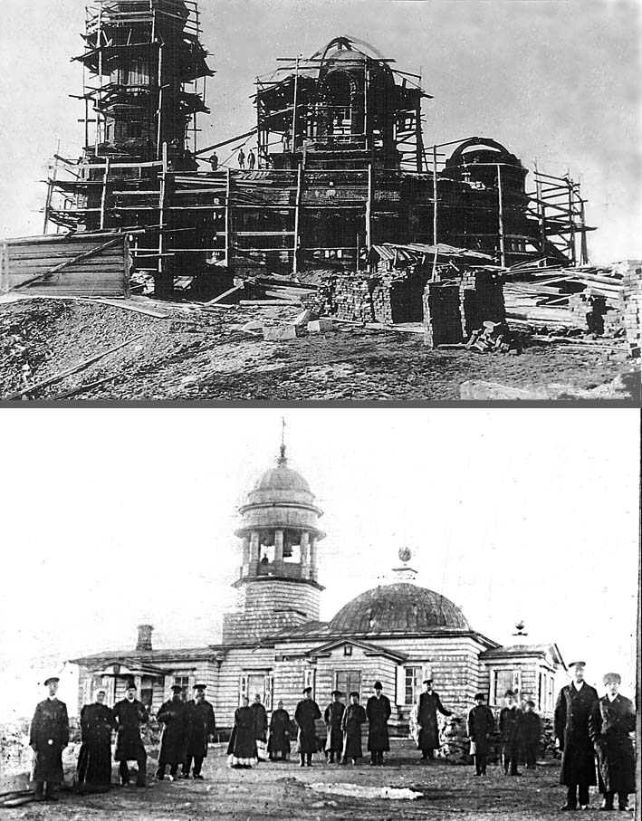 На нижнем фото деревянный храм (1830 — 1897 годы), на верхнем на рубеже XIX — XX веков идет строительство каменной церкви