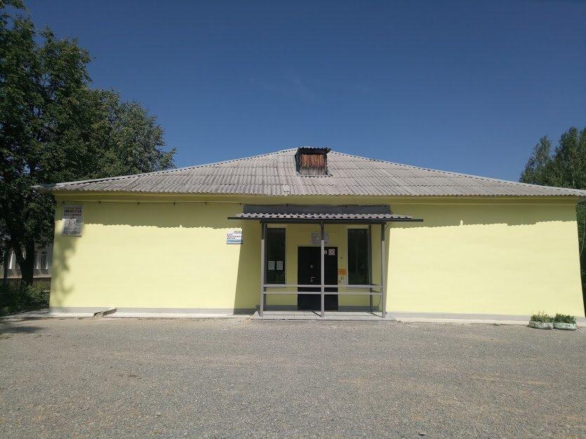 Библиотека Быстринская