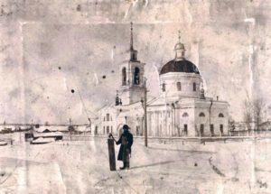 Так прежде выглядел Богоявленский храм в Черемисском