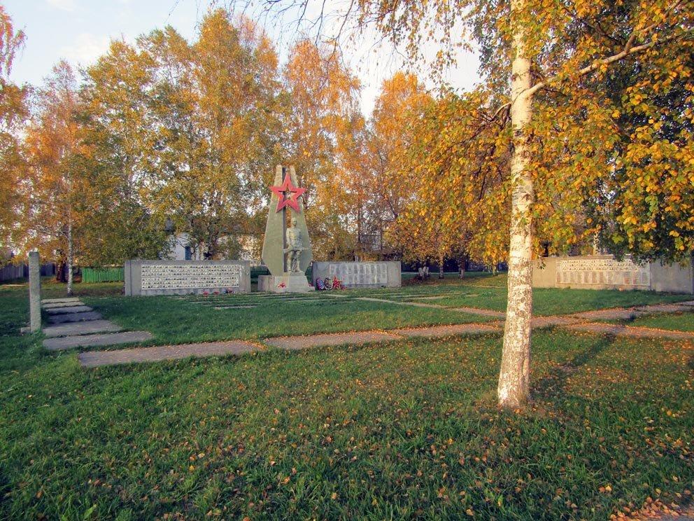 Аллея Славы в Черемисском