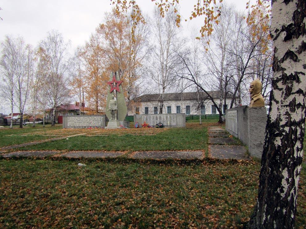 Село Черемисское: Аллея Славы