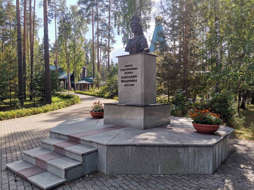 Памятник Александре Федоровне