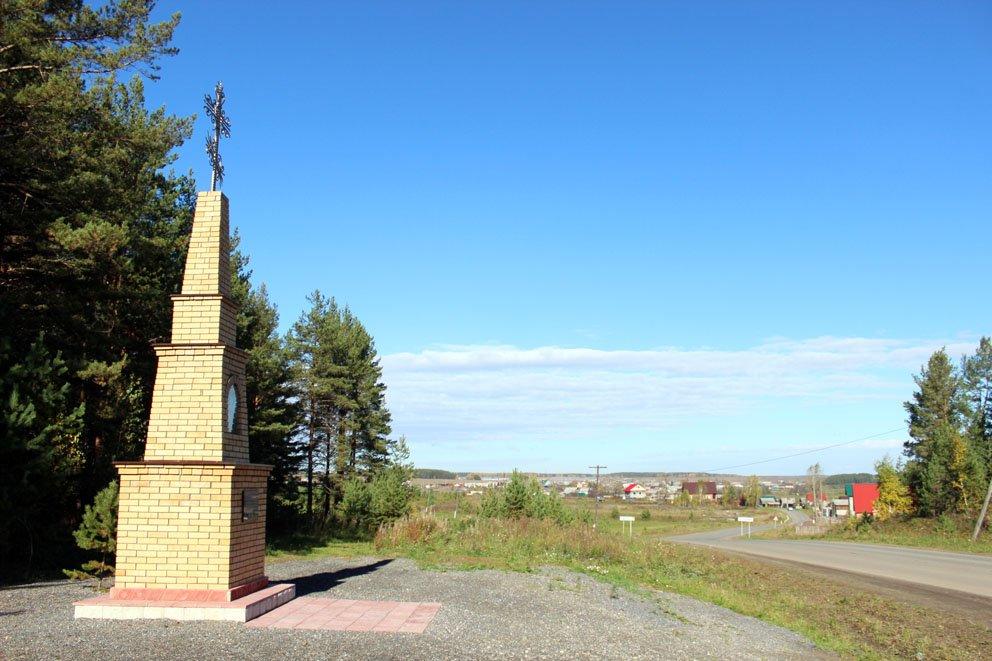 Георгиевский памятник на въезде в Останино