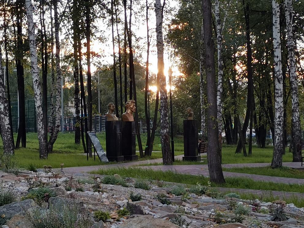 Центральный парк в Реже: сектор советской истории