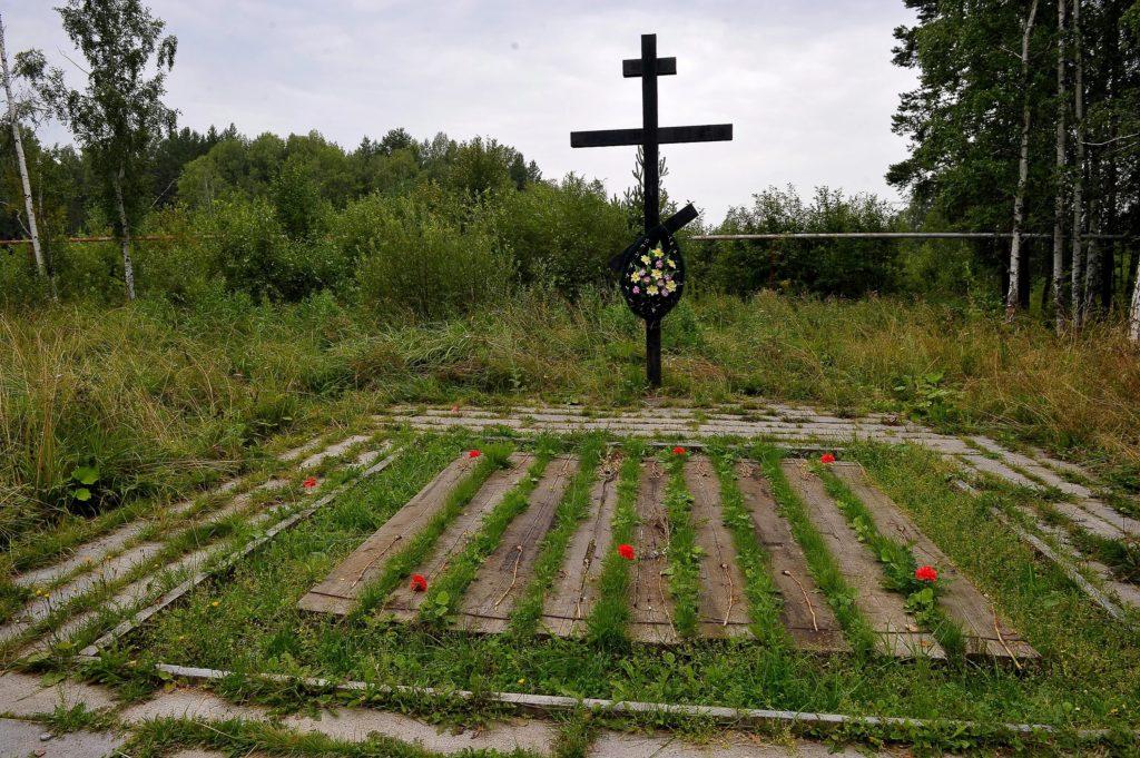 """Место основного захоронения в урочище """"Поросенков лог"""""""