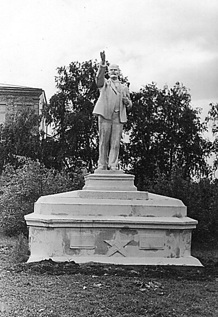 Памятник Ленину в 1960-е годы
