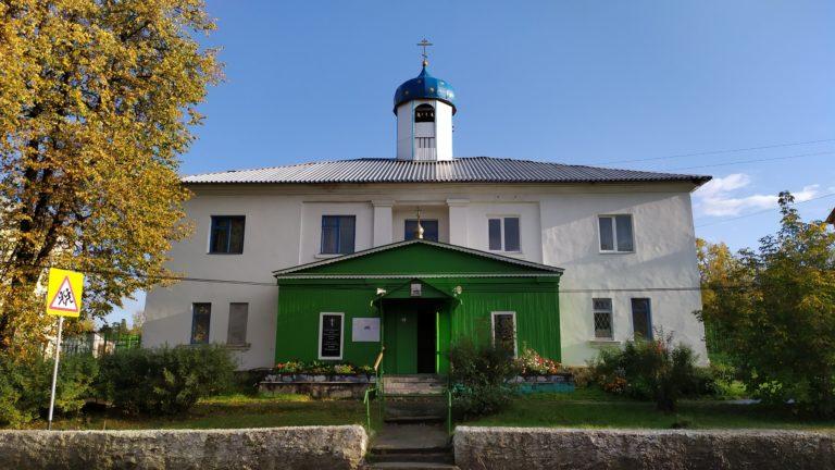 Храм Ксении Петербургской в поселке Быстринский