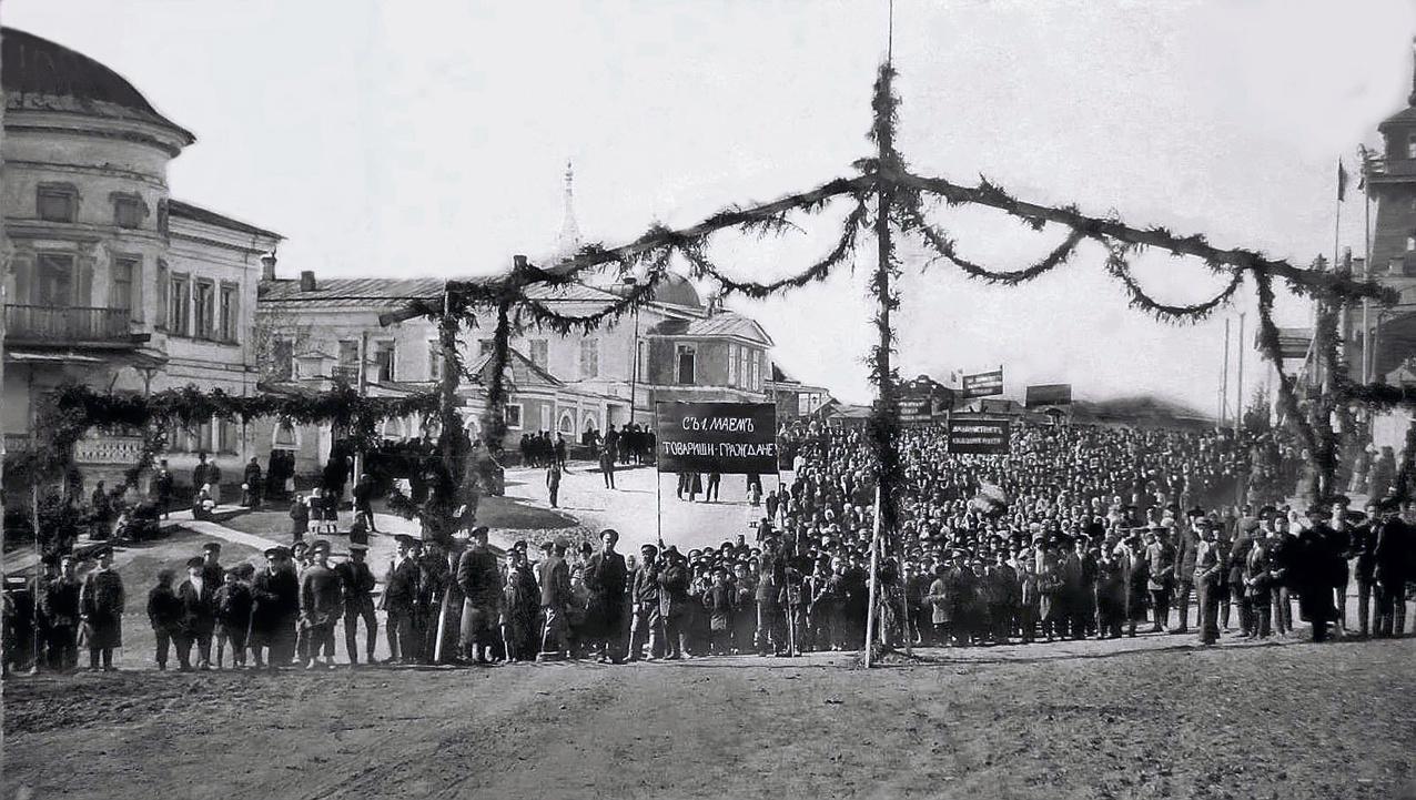 Первомайская демонстрация 1917 года на улице Покровской, ныне улица Советская. Два месяца назад пала Российская империя, это первый в Реже легальный Первомай
