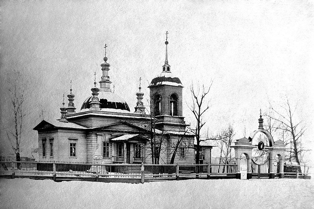 Успенская единоверческая церковь в Реже